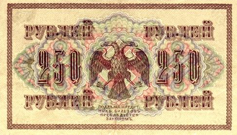 Русские деньги официальный сайт автомобильные номера для коллекции